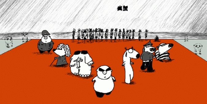 Una delle vignette di Crazy Crab